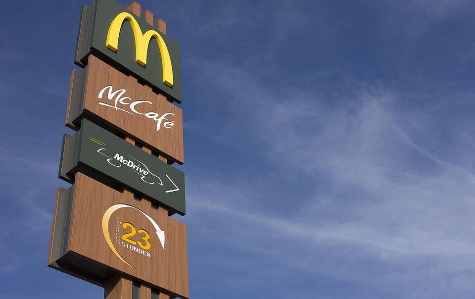 McCafe калорийность