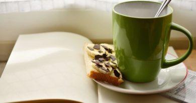 время завтракать