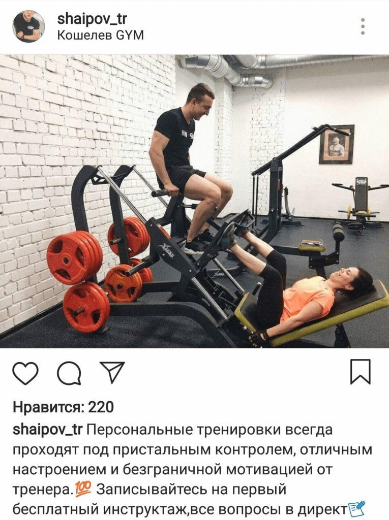 илья шаипов