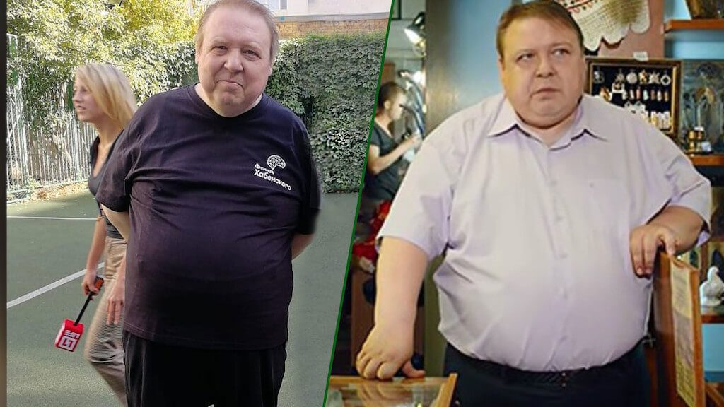 семчев похудел